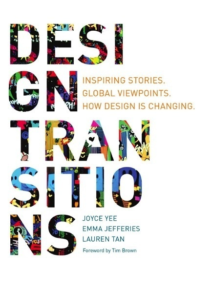 Design Transitions – author interview #inspiration #cover #design #typography