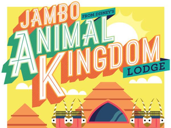 JAMBO by Daniel Clark
