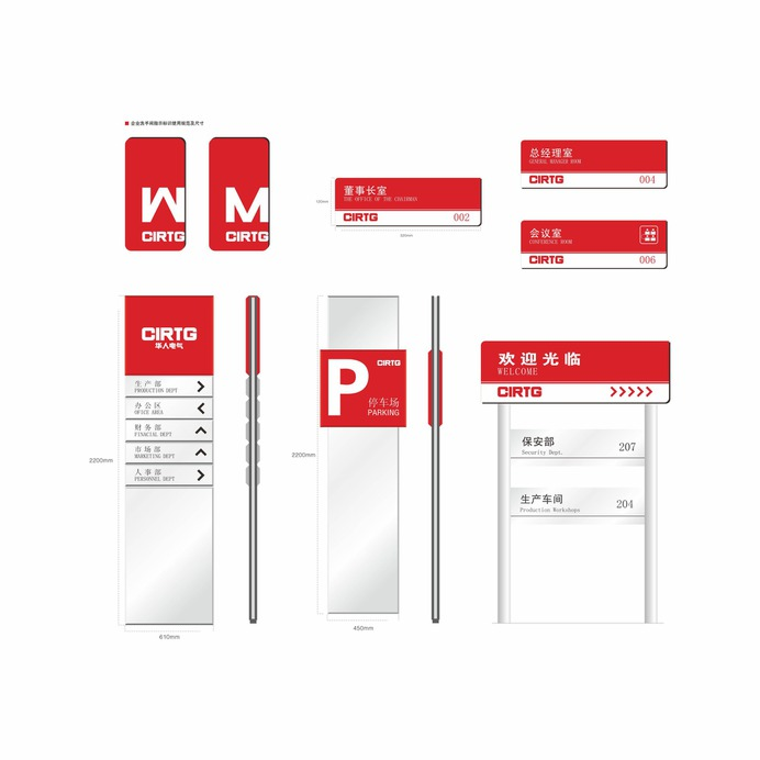 Office Building wayfinding | Signage | Sign Design | Wayfinding | Wayfinding signage | Signage design | Wayfinding Design | 企业导视设计模板