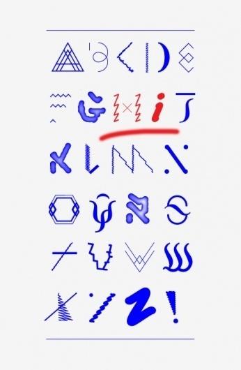 Ashlea O'Neill #ashlea #type #design #oneill