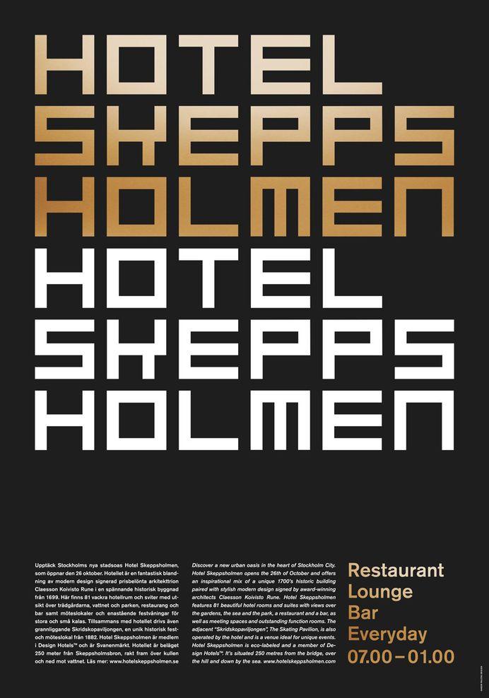 hotell skeppsholmen - Gabor Palotai Design