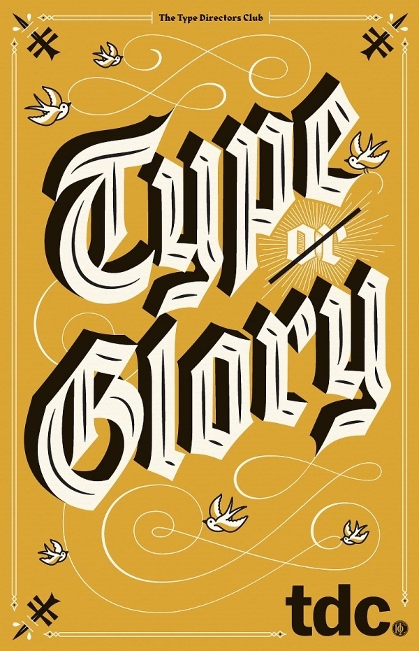 Type or Glory | Jessica Hische #type