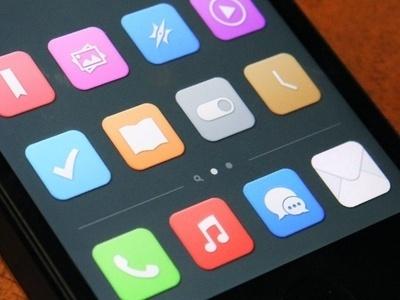 Simple iOS icons #user #ios #interface