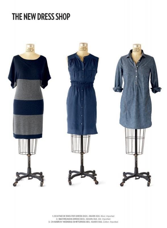 Art Department   2012 #styling