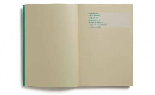 HINTERLAND | September Industry #book