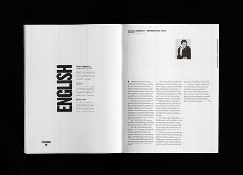 Lotta Nieminen — SI Special | September Industry #magazine