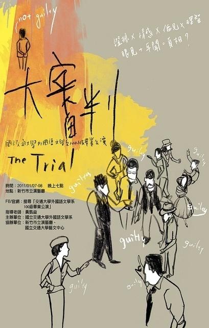 the Trial   Flickr – 相片分享! #drama #print #retro #illustration #vintage #poster