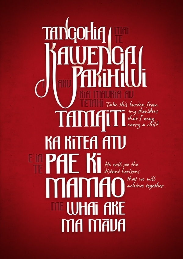 My Word Is Yours on the Behance Network #font #maori #design #poster #type #typography