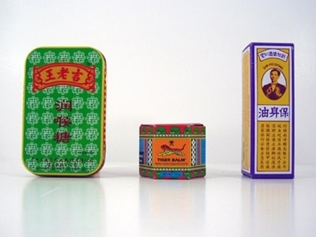 Chinese Medicine Packaging | CreativeRoots - Art and design inspiration from around the world #packaging #chinese #medicine
