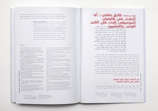 736.jpg (780×549) #book