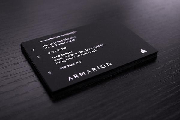 Armarion