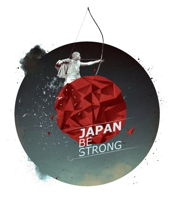 pray for japan on the Behance Network