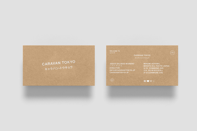 business card, stationery, anagrama,