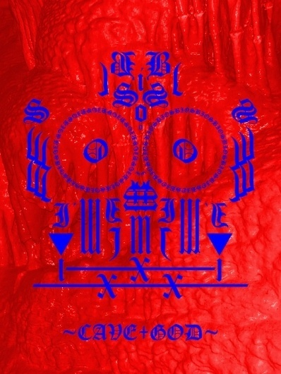 All sizes | Bios MMX (Cave God) | Flickr - Photo Sharing! #red #kabbalah #cave #poster #blue #god #typography