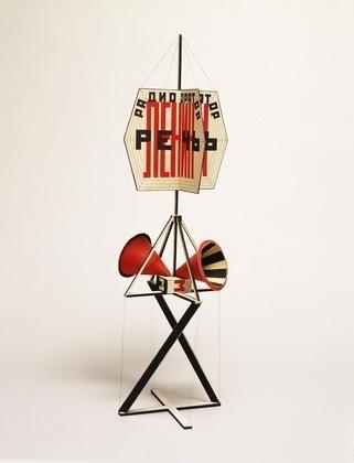 MoMA | The Collection | Gustav Klutsis. Maquette for Radio-Announcer. 1922 #radio #announcer #cardboard #maquette #wood #gustav #for #1922 #paper #klutsis