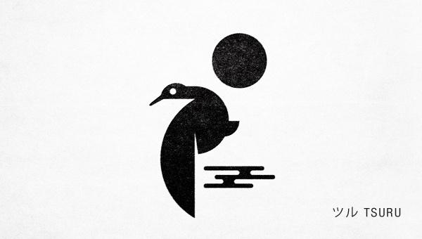 bird, sun, water, logo, simple, flower, mark #mark #sun #water #bird #simple #flower #logo