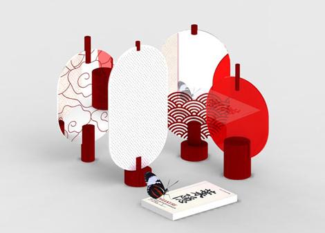 Varia — Design & photography related inspiration #art