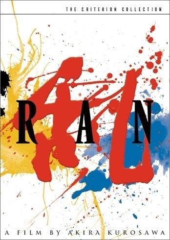 316_Ran.jpg 348×490 pixels #film #collection #box #cinema #art #criterion #ran #movies