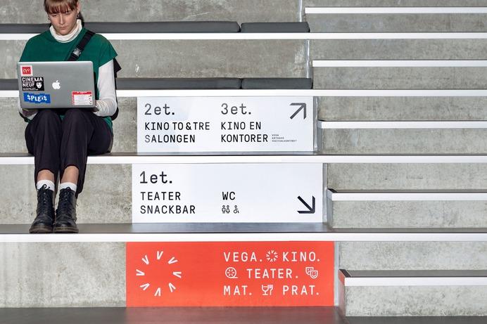 Vega Scene Wayfinding - Metric (en)