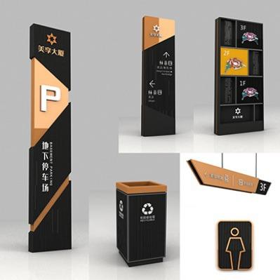 Wayfinding | Signage | Sign | Design 商业场景指示标识系统