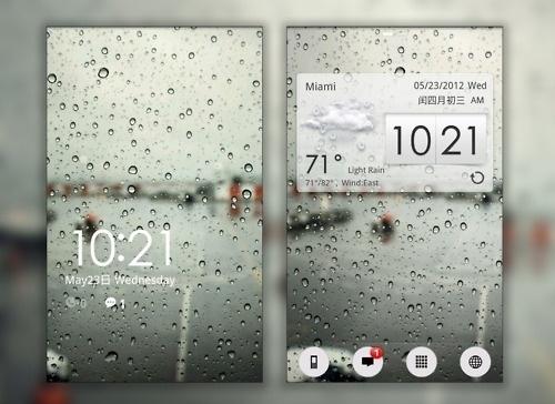 Glass Windowbyhenrymaxm- UltraUI | UI Design & Inspiration #design #interface #minimal