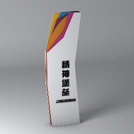 Wayfinding   Signage   Sign   Design   简约时尚商场导视