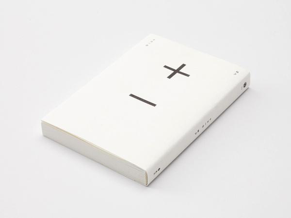 book design wangzhihong.com #simple #book #clean