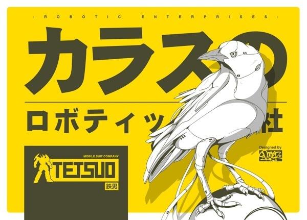"R.E. 01 // ILUSTRACIÃ""N on Behance #design #yellow #writing #tetsuo #illustration #art #crow #raven #grey"