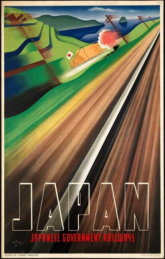 Japan Rail Poster #rail #illustration #travel #japan