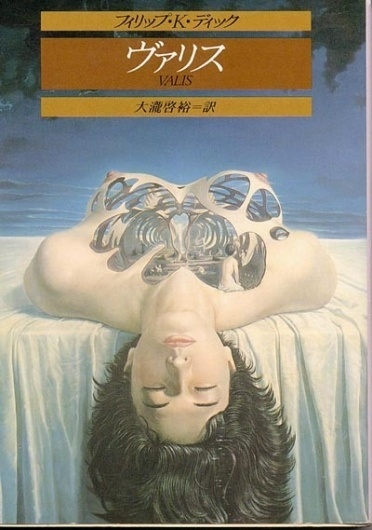 yiTiR0YQwi5wafiuj2K8zDv9o1_400.jpg (JPEG Imagen, 400x569 pixels) #cover #japan #vintage #book