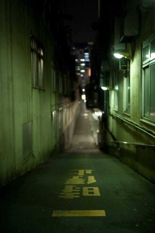 Palmer's Medic #photography #japan #kermit71 #street