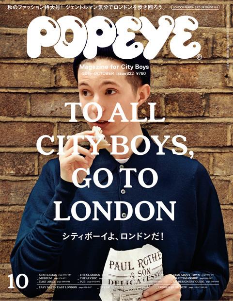 Popeye Magazine