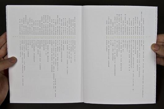 NOTA Fall 2011 - Brenna Signe #index #design #graphic #book