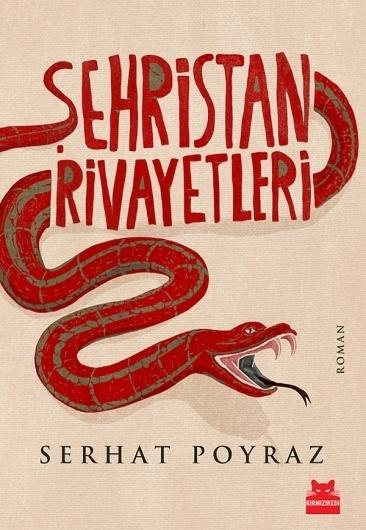 Book Cover Design on the Behance Network #illustration #book cover #hand lettering #snake