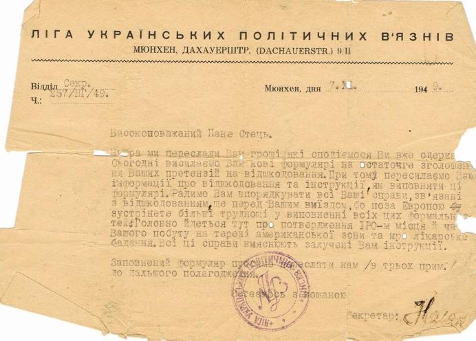 101330d1272680642-soviet-documents-holocaust-dachau-ccf04302010_00001.jpg (1638×1173)