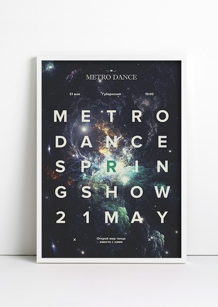 Party Poster