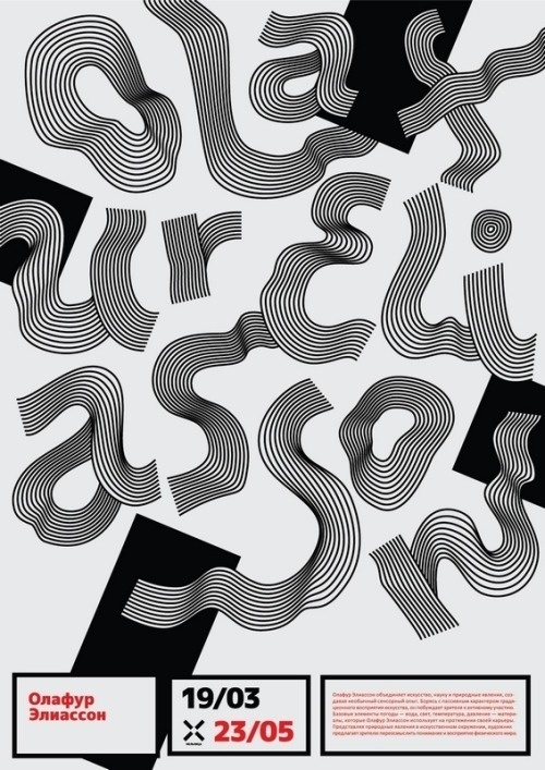 annieaoife: Love this type poster tribute to artist Olafur Eliasson from Ukrainian designer Inessa Kamardina. #print #poster