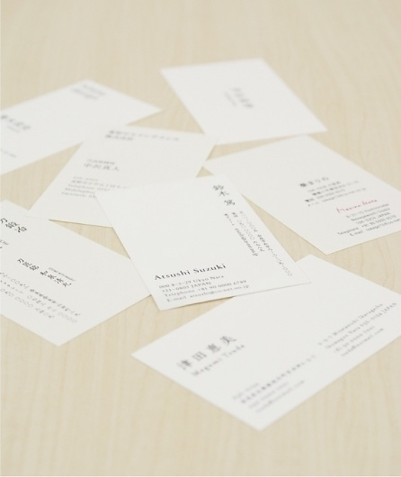 名刺|works|鈴木篤|atsushi suzuki design #white #business #card #japanese #minimalist #typography