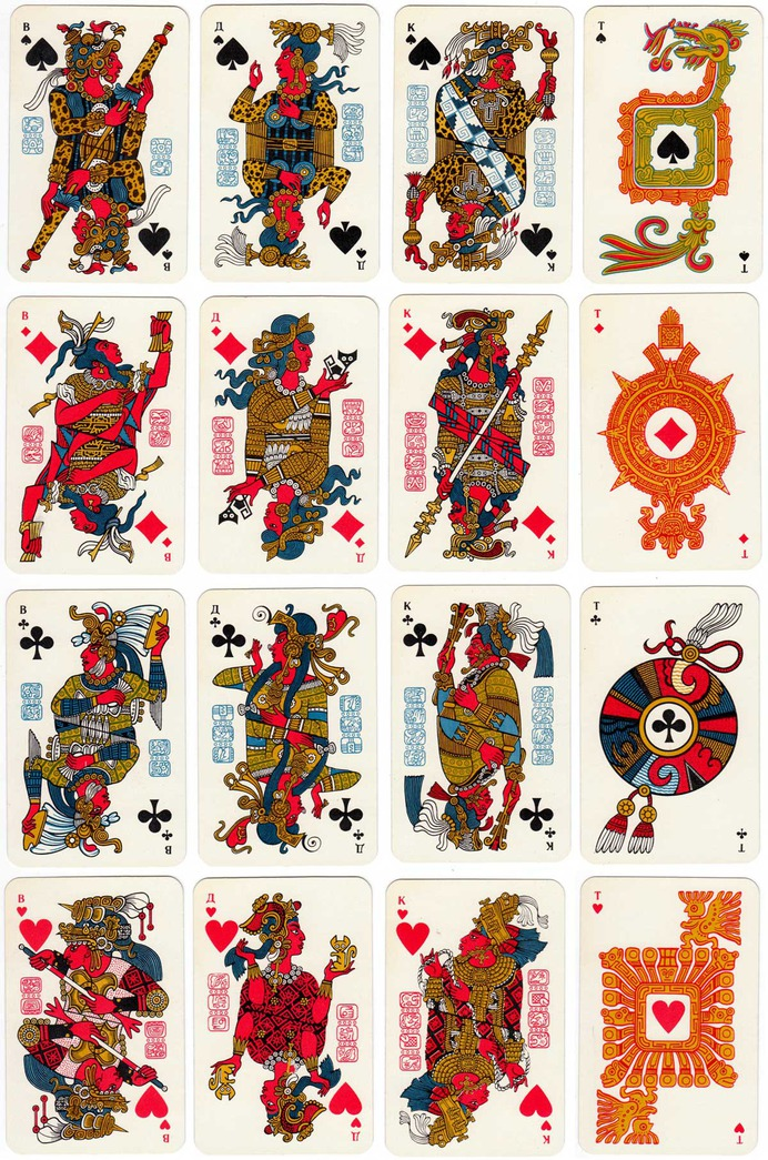 "Russian ""Maya"" playing cards first published in 1975"