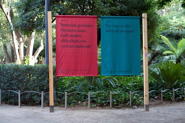 Ana_Dominguez_DONES_08 #signage