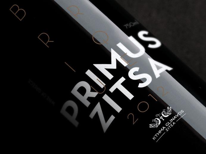 Primus Zitsa Barrique - grab . the . eye . | design & visual communication #branding #packaging #wine #zitsa #primus #typography