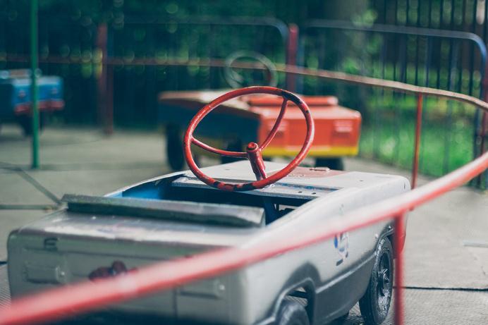 Amusement Park #cityscape #amusement #retro #park #bokeh #vintage #car #vsco