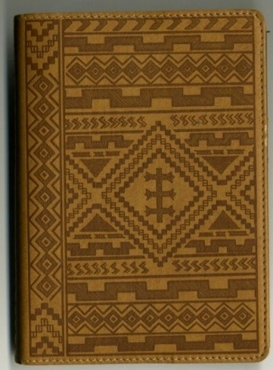 423953_3360715101375_1373995145_3429635_1856346927_n.jpg 480×648 pixels #pattern #arabic #cover #product #indian #notebook