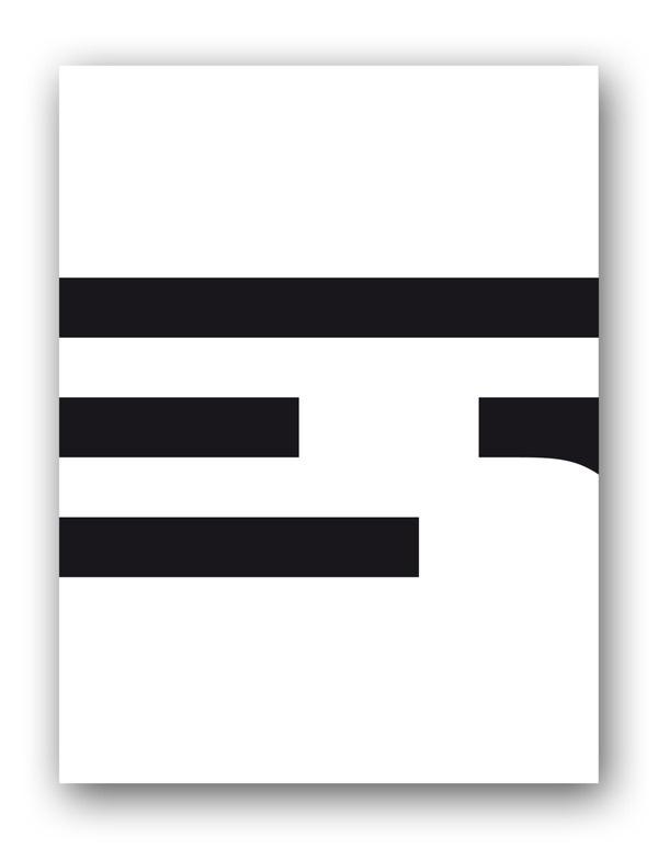 simplicity #form #geometry