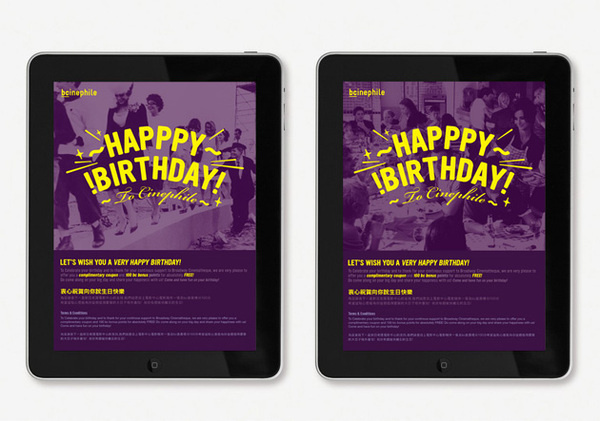 stationery set5 #alonglongtime #ipad #photo #yellow #color #enews #birthday #purple #film #movies