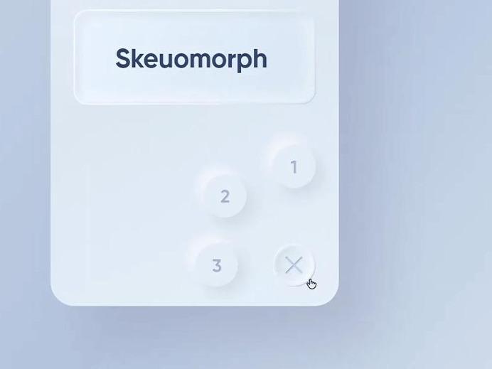 Skeuomorphism / Neumorphism UI - - SKEUOMORPH BUTTON INTERACTION BY YASH BHAGAT