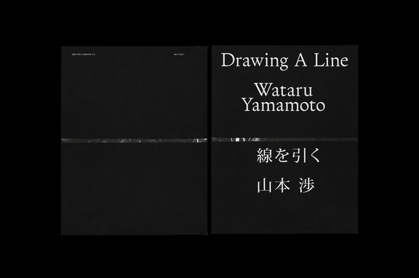 IR Drawing A Line Cover2 1068x709.jpg (1068×709) #line #book #cover #drawing #typography
