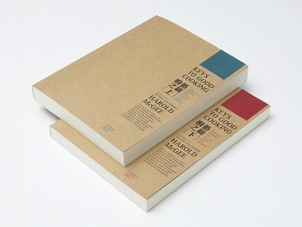 book design - wangzhihong.com #editorial
