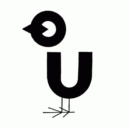 Logo for Nichiyu Toy Company designed by Hiroshi Ohchi 1953 #logo #identity #icon #bird #letter #pictogram #trademark #mid century modern #h