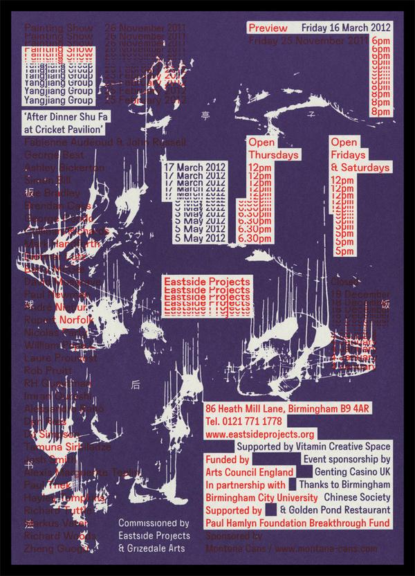 6072:James Langdon #poster